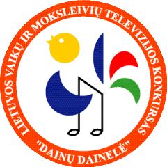 Dainų dainelė logo